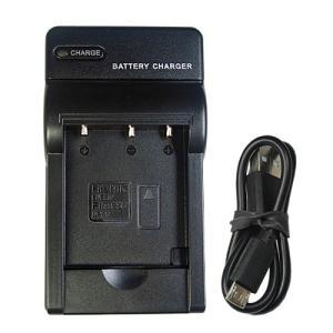 充電器(USBタイプ) ニコン(NIKON) EN-EL19 対応