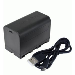 ソニー(SONY) NP-F710 / NP-F730 / NP-F750 互換バッテリー (NP-...