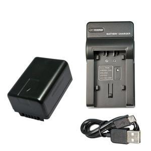 USB充電器セット パナソニック(Panasonic) VW-VBT190-K 互換バッテリー + ...