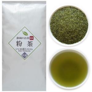 すし茶 120g
