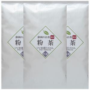 すし茶 120g×3袋セット 静岡産