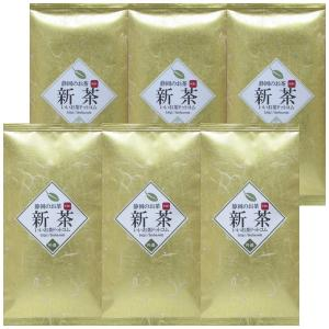 新茶 静岡県産  今年も静岡県産の旨みたっぷりの新芽を丁寧に仕上げた「新茶」2種類(銀袋入りと茶袋入...