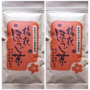 梅花ほうじ茶 40g 2袋セット