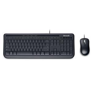 マイクロソフト Wired Desktop 600 Black APB-00032 キーボード・マウスセット 防滴仕様/USB接続・有線タイプ|iiyama-pc