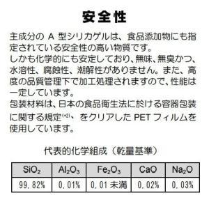 シリカゲル 食品用 乾燥剤 5g×100個 【送料無料】|ijinjin|04