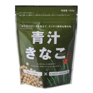 【送料無料】幸田商店 青汁きなこ150g ×5袋