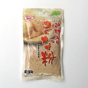 国産大豆使用 砂糖入りきな粉 100g