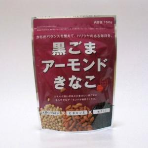 【送料無料】幸田商店 黒ごまアーモンドきなこ150g ×2袋(300g)