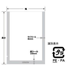 真空袋 彊美人(きょうびじん) XS-1420ナイロンポリ 五層三方規格袋 厚70ミクロン 0.07×140mm×200mm 100枚入|ijinjin|02