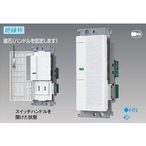 Panasonic(パナソニック電工) ほたるスイッチB+コンセント〓WTC5221W