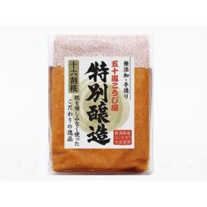 無添加手作り味噌 特別醸造(十六割糀)1kgパック|ikarashikoujiya