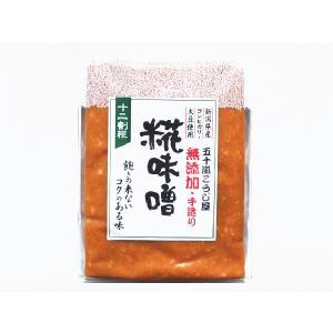 無添加手作り 糀味噌(十二割糀)1kgパック|ikarashikoujiya