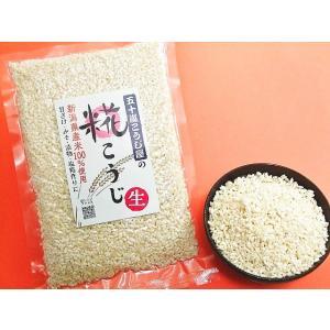 米麹 生麹 450g 新潟産米100%|ikarashikoujiya