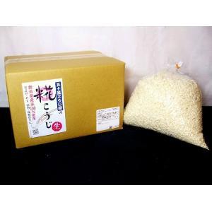 米麹 生麹 3kg 新潟産米100%|ikarashikoujiya