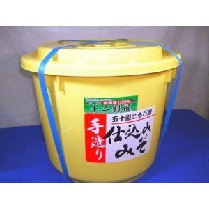 仕込み味噌 十二割糀 15kg 樽入り 無添加 新潟産米・大豆100%|ikarashikoujiya