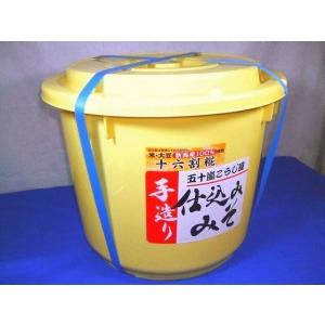 仕込み味噌 十六割糀 15kg 樽入り 無添加 新潟産米・大豆100%|ikarashikoujiya