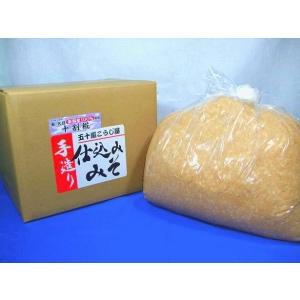 仕込み味噌 十割糀 5kg 箱入り 無添加 新潟産米・大豆100%|ikarashikoujiya