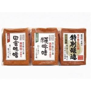 【送料無料】無添加手作り味噌お試しセット 500g×3種類|ikarashikoujiya