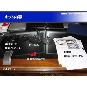 GK風にチェンジ フィット GD後期用 ホワイト発光ELメーターキット 日本語マニュアル付き|ikaring|02
