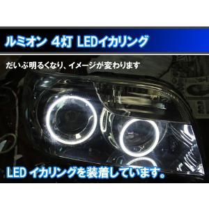 ルミオン用の4灯 LED イカリングキットです。DIYで自分で取り付けることが出来ます。アフターサポートも提供しております。|ikaring