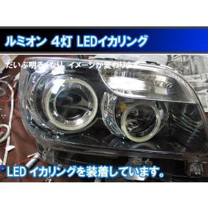 ルミオン用の4灯 LED イカリングキットです。DIYで自分で取り付けることが出来ます。アフターサポートも提供しております。|ikaring|02