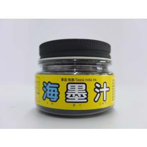 イカスミの墨汁 海墨汁|ikasumishop-y