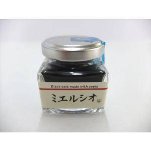 イカスミ塩 ミエルシオ|ikasumishop-y