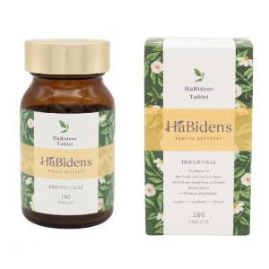 宮古BP錠 180粒 (ポイント10倍) 機能性表示食品|ikawayakuhin