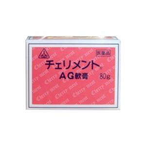 ホノミ漢方 チェリメントAG軟膏 80g 【第3類医薬品】|ikawayakuhin