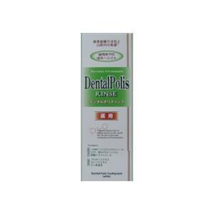 デンタルポリスリンス 300ml×4本|ikawayakuhin