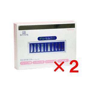 デルヒムコス 120粒×2箱 送料無料|ikawayakuhin