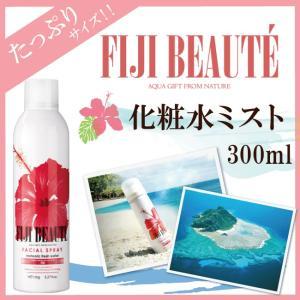 フィジービューティーミスト 300g  【化粧水 敏感肌用】|ikawayakuhin