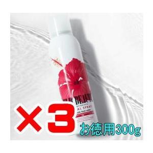 フィジービューティーミスト 300g×3本セット  【化粧水 敏感肌用】 送料無料※北海道除く|ikawayakuhin