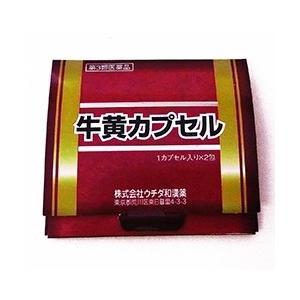 ウチダ和漢 牛黄カプセル 100mg×2カプセル 【第3類医薬品】|ikawayakuhin