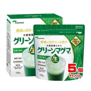 グリーンマグマ 170g(5箱セット)+30包おまけ 国産 大麦若葉 麦緑素