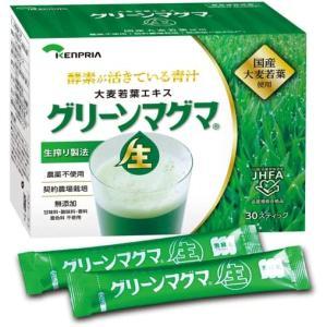 グリーンマグマ 30包+2包おまけ