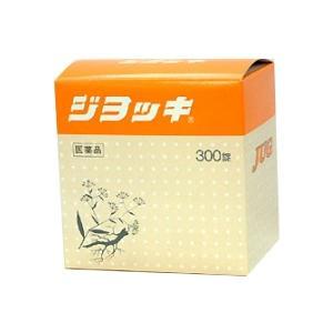 ホノミ漢方 ジョッキ 300錠 【第3類医薬品】|ikawayakuhin