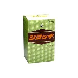 ホノミ漢方 ジョッキ 450錠 送料無料※北海道除く 【第3類医薬品】