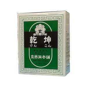 乾坤(けんこん) 3000丸 【第(2)類医薬品】 送料無料※北海道除く|ikawayakuhin