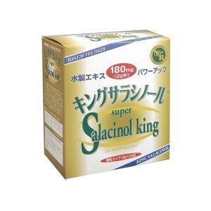 キングサラシノール 2g×30包(+12包おまけ付き)送料無料※北海道除く|ikawayakuhin