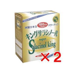 キングサラシノール 2g×30包(2箱セット)+26包おまけ 送料無料※北海道除く|ikawayakuhin