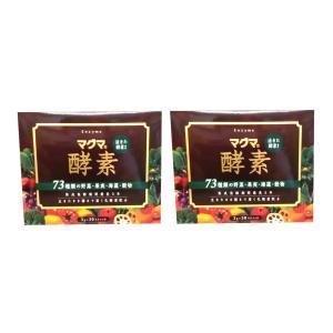 マグマ酵素 (3g ×30スティック)×2箱セット(+バーリーグリーン10包付)送料無料※北海道除く