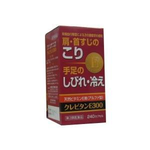 クレビタンE300 240カプセル 【第3類医薬品】|ikawayakuhin