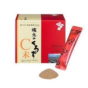 坂元の黒酢C末 (ポイント10倍)|ikawayakuhin