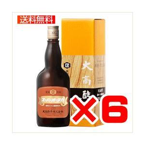 ※別途送料追加あり 北海道+648円    大高酵素の伝統的製法、糖の浸透圧を利用して内容成分を誘出...