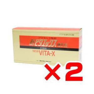 新ビタエックス糖衣錠 300錠×2箱セット 【第2類医薬品】|ikawayakuhin