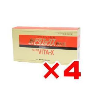 新ビタエックス糖衣錠 300錠×4箱セット 【第2類医薬品】|ikawayakuhin