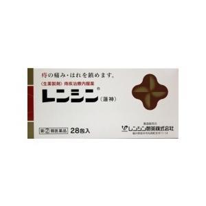 レンシン 28包 ≪送料無料※北海道除く≫ 【第'(2)類医薬品】|ikawayakuhin