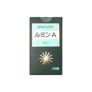 ルミンA 120錠 【第3類医薬品】|ikawayakuhin