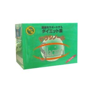 サラシノール お茶 3g×30包 (おまけ付き)送料無料※北海道除く|ikawayakuhin